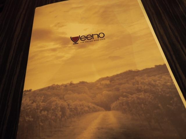 Veeno-Wine-Tasting